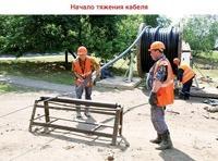 Высоковольтный кабель в Томске